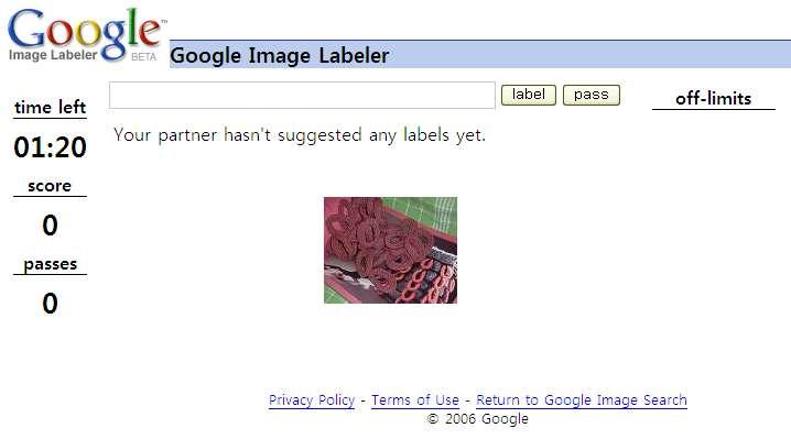 Google Image Labeler 실행화면