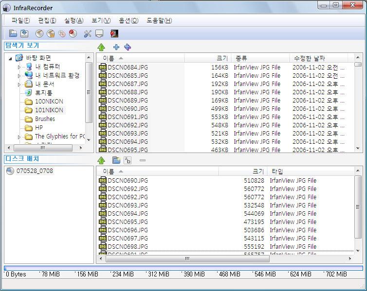 InfraRecorder Main UI