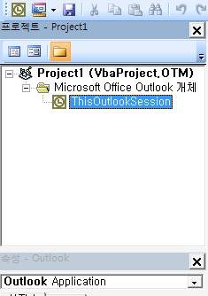 outlook2007_vba.png