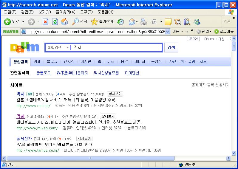 naver_toolbar2.png