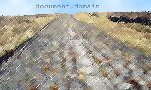 모든 길은 document.domain 으로?