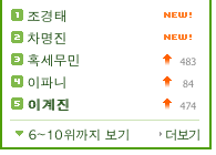 naver_search.png