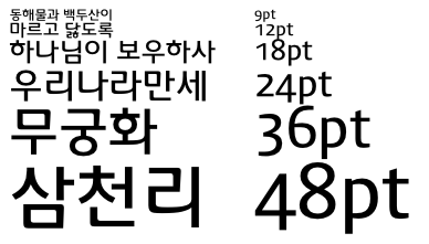 Daum Font